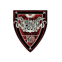 Patch Arkona Shield