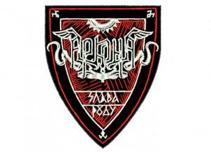 Patch Arkona Shield